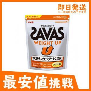●ホエイプロテイン+マルトデキストリン配合。●たんぱく原料として、吸収の良い「ホエイプロテイン」を1...