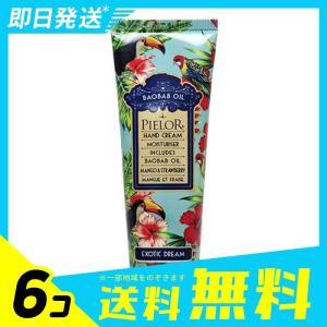 ピエロー エキゾチックドリーム ハンドクリームマンゴー&ストロベリー 30g 6個セット