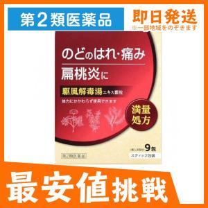 北日本製薬 駆風解毒湯エキス顆粒KM 9包 第2類医薬品|minoku-max