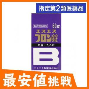 エスエスブロン錠 60錠 指定第2類医薬品|minoku-max