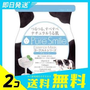 Pure Smile ヨーグルトエッセンスマスク 1枚 2個セット