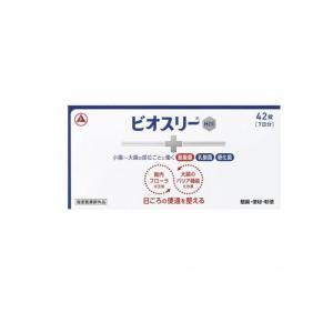 ビオスリーHi錠 42錠 (PTP包装)