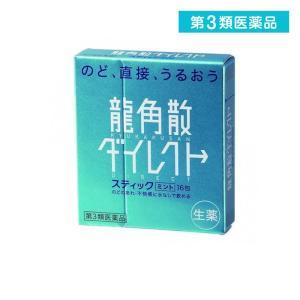 龍角散ダイレクト スティック ミント 16包 第3類医薬品|minoku-max