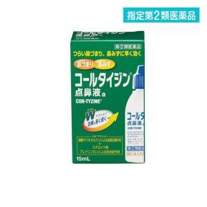 コールタイジン点鼻液a 15mL 指定第2類医薬品|minoku-max