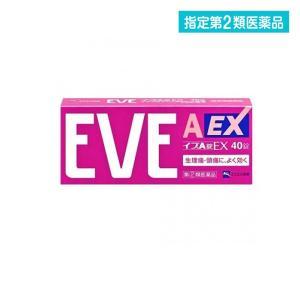鎮痛剤 イブ 頭痛 イブA錠EX 40錠 指定第2類医薬品