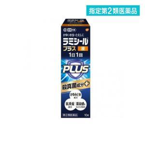 ラミシール プラス液 10g 指定第2類医薬品