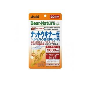 ディアナチュラスタイル ナットウキナーゼ×α-リノレン酸・EPA・DHA 20粒 minoku-max