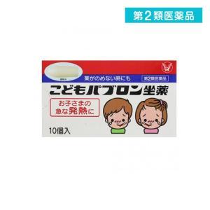 こどもパブロン坐薬  10個 第2類医薬品 minoku-max