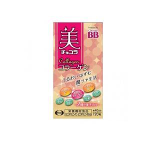 美 チョコラ コラーゲン 120粒 minoku-max
