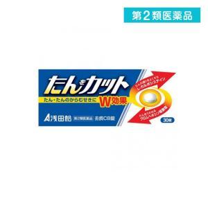 去痰CB錠 30錠 第2類医薬品|minoku-max