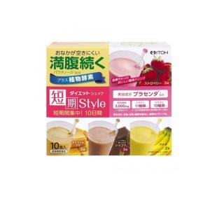 井藤漢方 短期スタイル ダイエットシェイク 10包 minoku-max