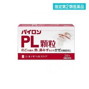 パイロンPL顆粒 24包 指定第2類医薬品 minoku-max