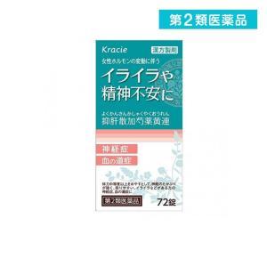 「クラシエ」漢方 抑肝散加芍薬黄連錠 72錠 第2類医薬品