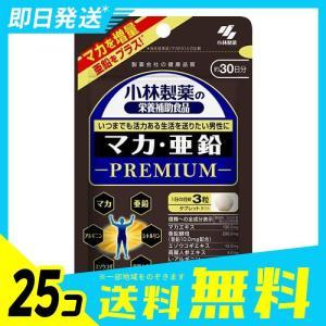 小林製薬 マカ・亜鉛PREMIUM(プレミアム) 90粒 25個セット