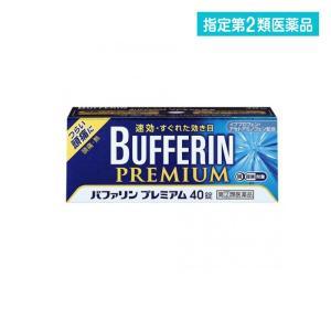 痛み止め 市販 バファリンプレミアム 40錠 指定第2類医薬品 minoku-max