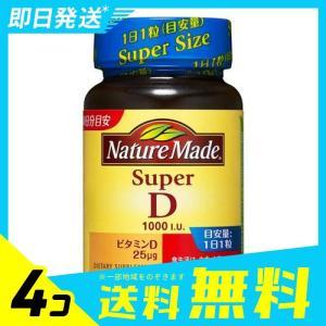 ネイチャーメイド スーパービタミンD 90粒 4個セット
