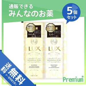 【シャンプー】●売上NO.1 ※1 ブランドからボタニカルシャンプーが登場。地肌を優しく洗い、髪がい...