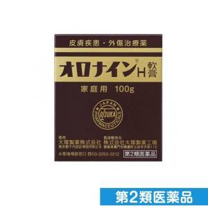 オロナインH軟膏 100g (ジャー) 第2類医薬品