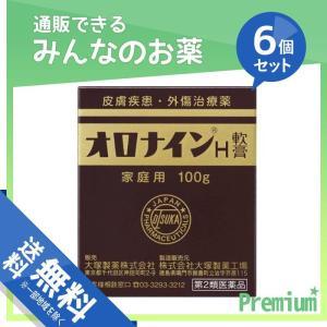 オロナインH軟膏 100g (ジャー) 6個セット  第2類医薬品