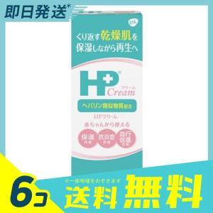 保湿・抗炎症・血行促進作用を持つ「ヘパリン類似物質」が、ドライスキンに優れた保湿力を発揮し、皮ふをな...