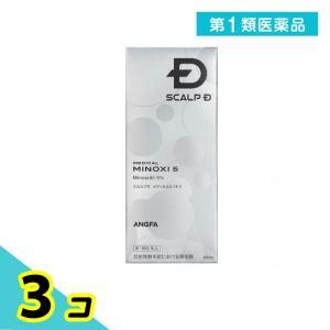 スカルプD メディカルミノキ5 60mL 3個セット  第1類医薬品