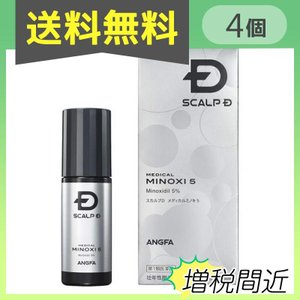 ●ミノキシジルを5%配合した男性の壮年性脱毛症における発毛剤です。●キャップを開けて塗布ヘッドを頭皮...