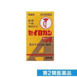 セイロガン糖衣A 84錠 第2類医薬品