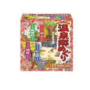 温泉郷めぐり 540g (30g×18包)
