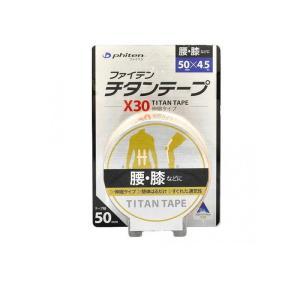 ファイテンチタンテープX30 伸縮タイプ  4.5m (5cm)