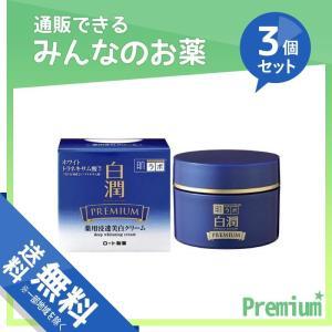 肌ラボ 白潤プレミアム 薬用浸透美白クリーム 50g 3個セット