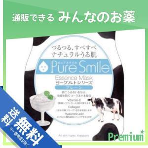 Pure Smile ヨーグルトエッセンスマスク 1枚