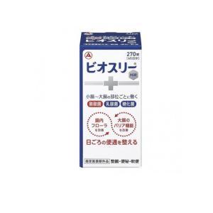 ビオスリーHi錠 270錠 (ビン包装)