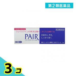 ペアアクネクリームW 14g 3個セット  第2類医薬品