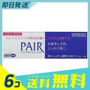 ペアアクネクリームW 14g 6個セット  第2類医薬品