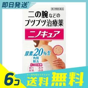 ニノキュア 30g 6個セット  第3類医薬品