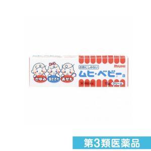 ムヒベビーb 15g (クリームタイプ) 第3類医薬品