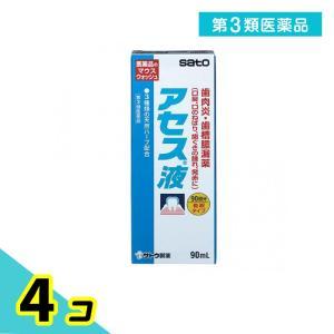 1個あたり1102円 アセス液 90mL 4個セット 第3類医薬品 プレミアム会員はポイント24倍