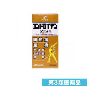 関節痛 市販薬 コンドロイチンZS錠 450錠 (旧パッケージ) 第3類医薬品 プレミアム会員はポイント24倍|minoku-premium