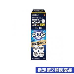 ラミシール プラスクリーム 10g 指定第2類医薬品