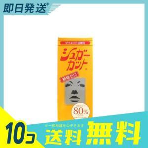 1個あたり1072円 シュガーカット 500g...の関連商品8