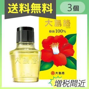 大島椿 椿油100% 60mL 3個セット