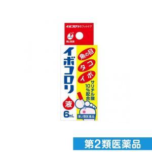 イボコロリ  6mL 第2類医薬品
