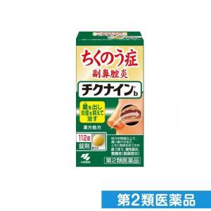 チクナイン b 112錠 第2類医薬品