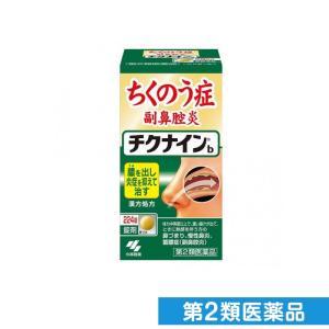 チクナイン b 224錠 第2類医薬品