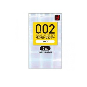 オカモト コンドームズ 0.02 EX Lサイズ 6個|minoku-premium