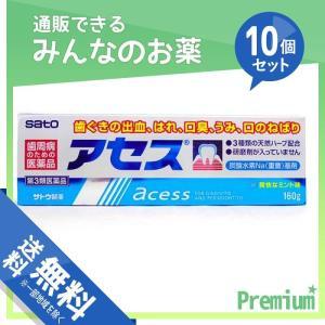 1個あたり1330円 アセス 160g (新パッケージ) 10個セット 第3類医薬品 ポイント15倍