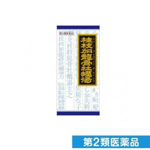 クラシエ 漢方桂枝加竜骨牡蛎湯エキス顆粒〔27〕 45包 第2類医薬品|minoku-premium