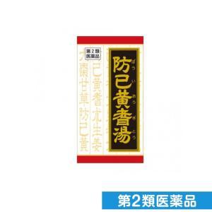 クラシエ 防已黄耆湯エキス錠F〔T−53〕 180錠 第2類医薬品