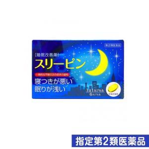 スリーピン 6カプセル 指定第2類医薬品
