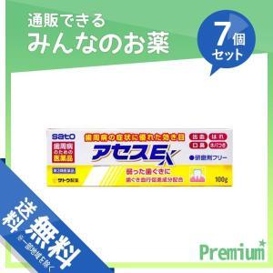 1個あたり1490円 アセスE 100g 7個セット 第3類医薬品 プレミアム会員はポイント24倍